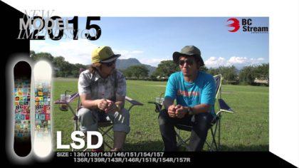 LSD&LSD R