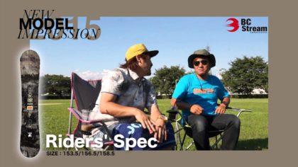 Riders` Spec 53.5 / 56.5 / 58.5