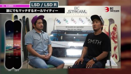 2016 LSD & LSD R